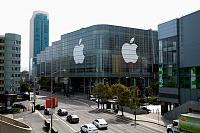 برای دیدن سایز بزرگ روی عکس کلیک کنید  نام: 2014_05_30_WWDC_opening_01.jpg مشاهده: 57 حجم: 1.12 مگابایت