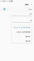 برای دیدن سایز بزرگ روی عکس کلیک کنید  نام: Screenshot_۲۰۱۹۰۱۲۸-۲۳۲۷۳۴_SIM card manager.jpg مشاهده: 8 حجم: 74.2 کیلو بایت