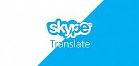 برای دیدن سایز بزرگ روی عکس کلیک کنید  نام: skype.jpg مشاهده: 29 حجم: 22.1 کیلو بایت