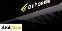 nvidia-geforce-dx11-660x330.jpg